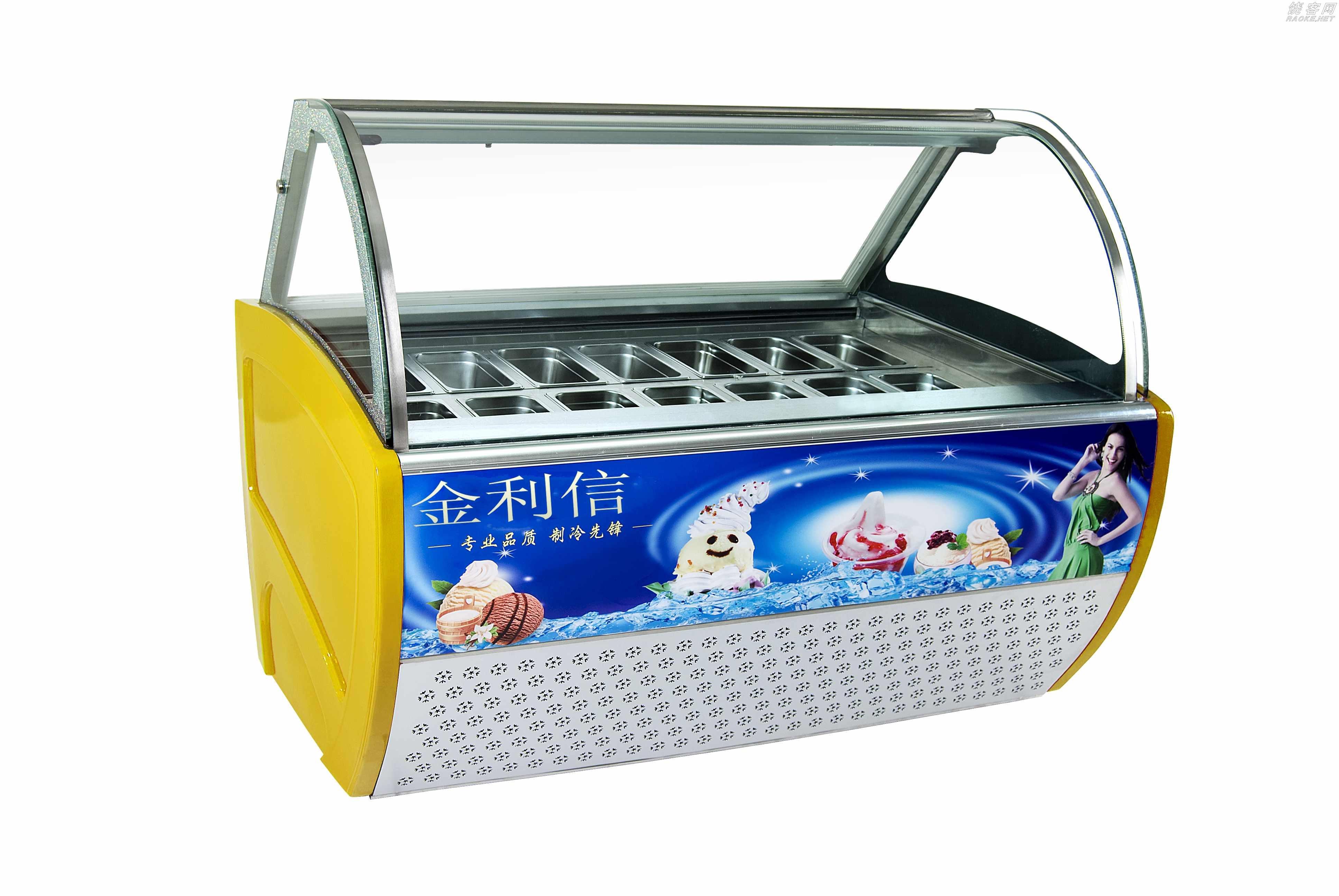 冰淇淋展示柜 冷藏柜 面包柜
