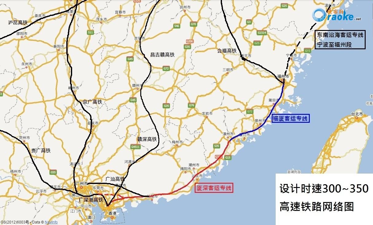 """""""沿海高铁北起丹东,大连,中间到上海,南边再到深圳,福厦高铁属于"""