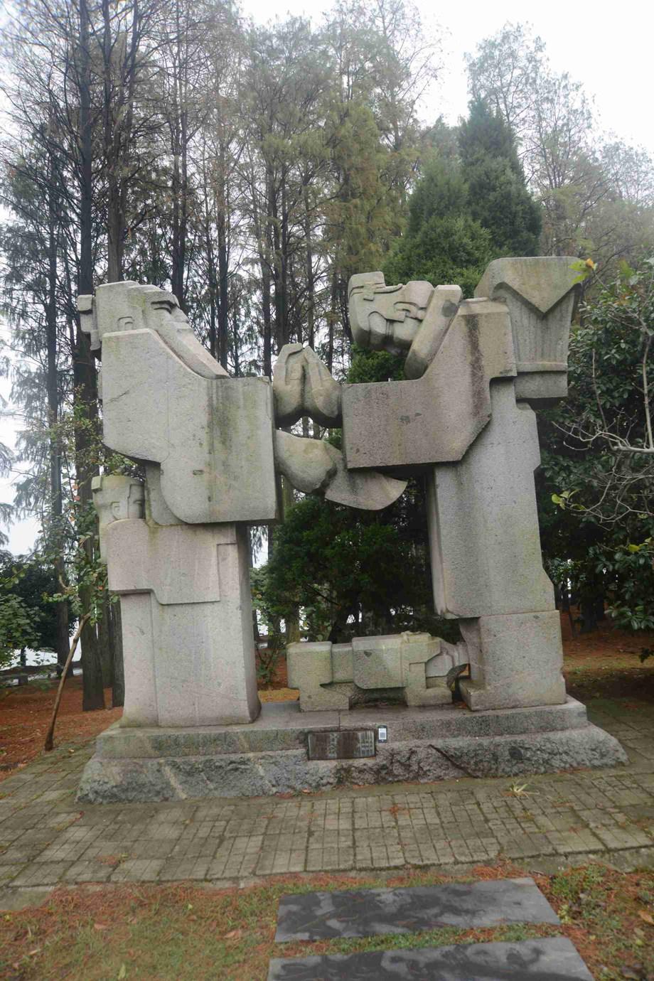 2016年10月2日:东湖听涛风景区雕塑园