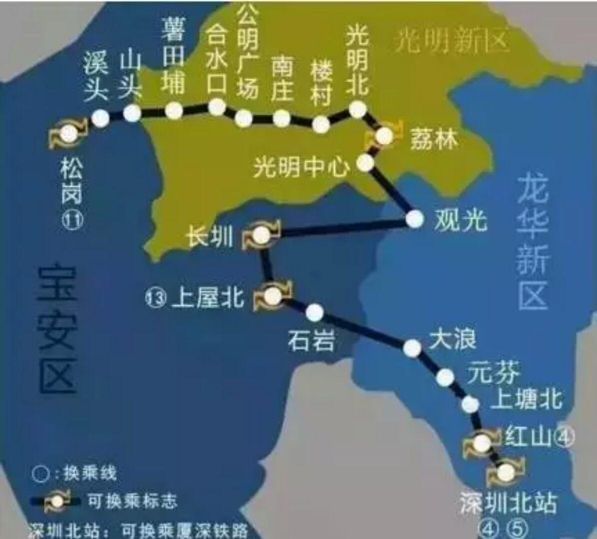 深圳地铁6号光明线南延线银湖站 八卦岭站首条暗挖隧道顺利贯通