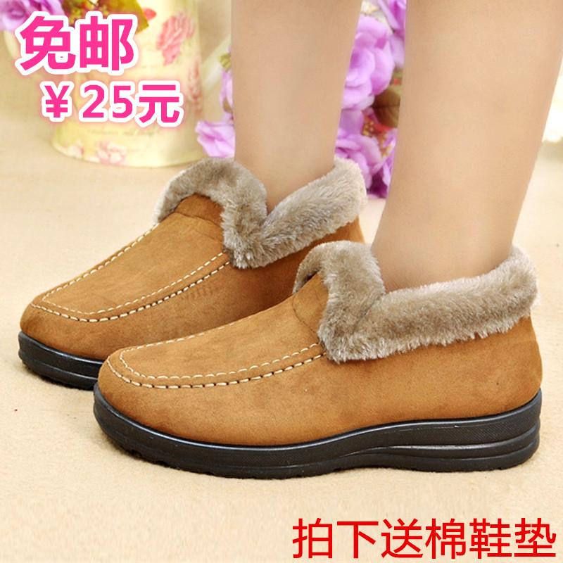 女鞋/特价包邮老北京布鞋女靴棉鞋女棉靴女鞋短靴妈妈鞋保暖女高帮鞋