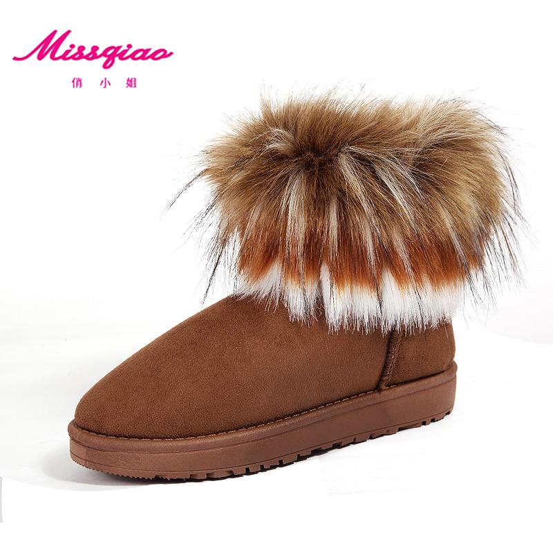 饶客 新款/2013新款韩版冬季套筒平底靴平跟女款绒面靴子短靴雪地圆头女鞋