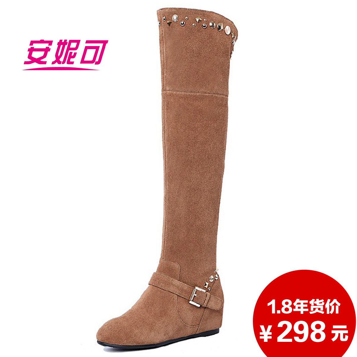 饶客 新款/2013新款真皮内增高坡跟女靴女鞋高筒靴过膝长靴长筒靴子女冬