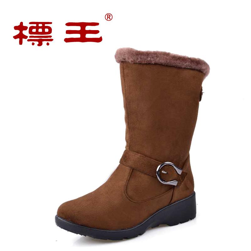 女鞋/标王老北京布鞋女靴雪地靴棉靴女鞋正品保暖靴防滑冬靴女鞋靴子