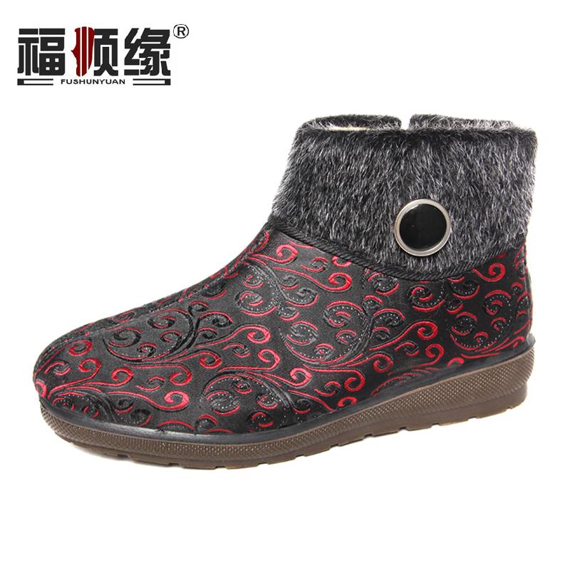 饶客/福顺缘正品老北京布鞋拉链女棉鞋高帮加厚保暖休闲女鞋